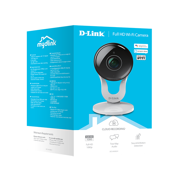 D-Link DCS-8300LH Packaging